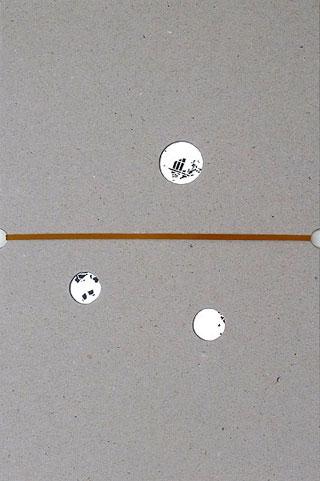 les écoutis le caire | Gilles Aubry & Stéphane Montavon