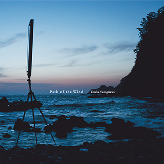 Path of the Wind | Eisuke Yanagisawa